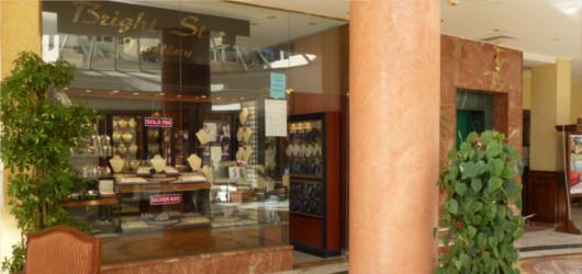 Shopping arcade